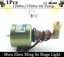 Free shipping 1200w/1500w Stage