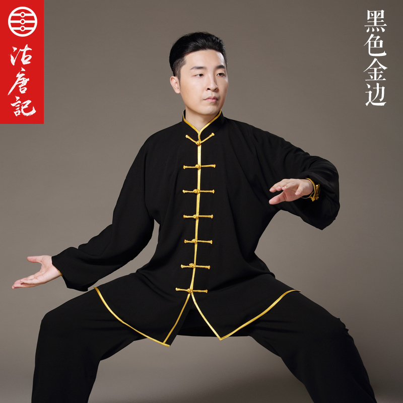 New Pattern  Tai Chi Clothes Men And Women  Spring And Summer Taiji Boxing Clothing   Martial  Art Unifrom