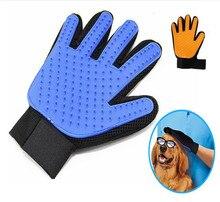 Hand Shaped Glove Comb pet brush glove dog