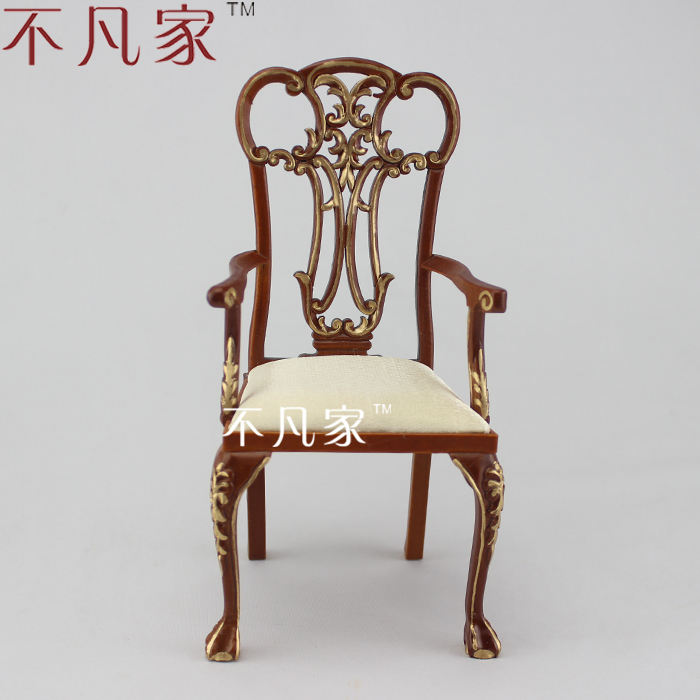 BJD 1/6 Scale Well Made Furniture Wooden Hand Carved Grand