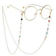 1Pcs 2020 Glasses Chain Women Men Eyewear Accessories Stainless Steel 75CM Sunglasses Necklace Eyeglass Lanyard Strap Reading