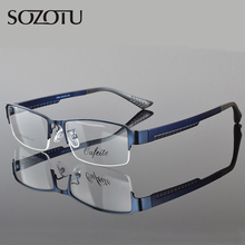 2016 Optical Eyeglasses Frame Men Spectacle For Male Computer Eye Glasses Transparent Clear Lens Armacao Oculos de YQ070