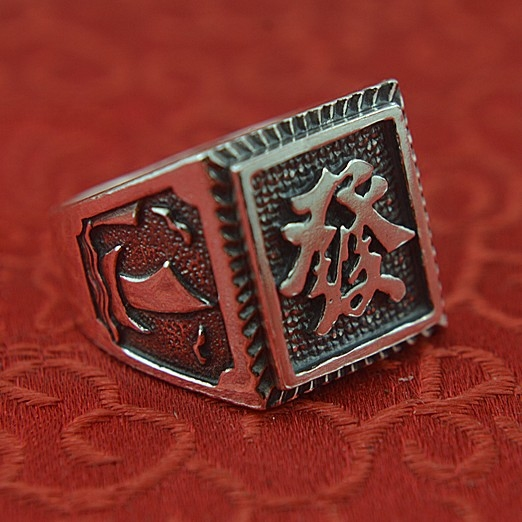 999 sterling silver ring male manually send words lucky domineering national wind and sterling silver ring