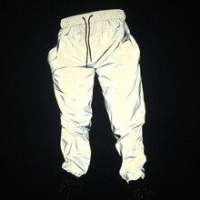 Dropshipper hip hop erkekler yansıtıcı pantolon joggers erkekler sweatpants streetwear casual gece lambası yansıtıcı pantolon çiftler için