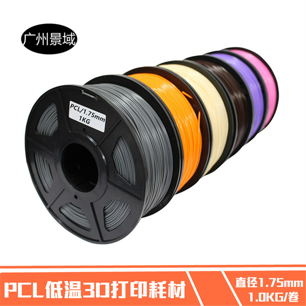 ФОТО Low temperature PCL 3D Print Filament 1.75mm 10M*12Colors total 12M For 3D Printer or Pen popula gift for kids 1china