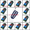 220V 1CH Radio Wireless Remote Control Switch light lamp LED ON OFF 12 Receivers&1transmitter Learning Code Output Adjusted