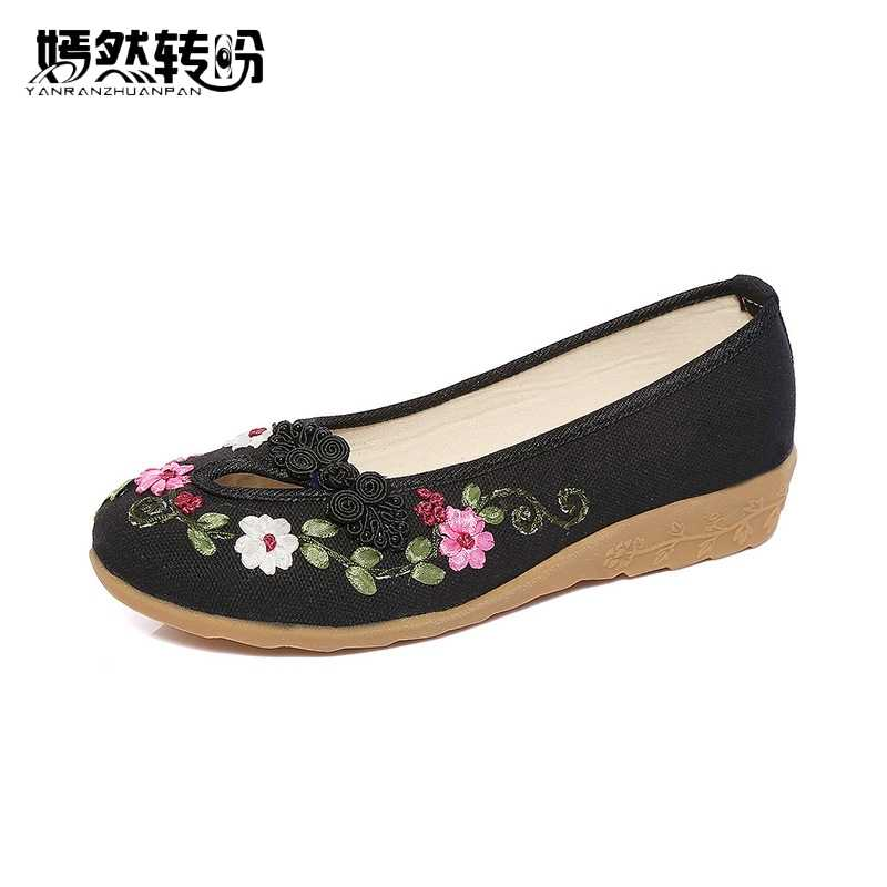 Women Flats Shoes Fashion Flower Knitted Canvas Cloth Platform Loafers  Ladies Slip On Casual Flowers Ballet 6088eb59c059