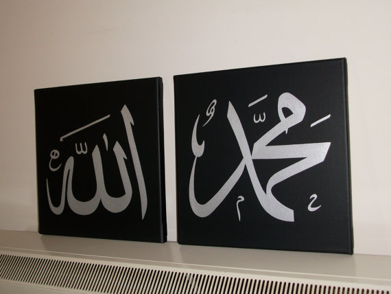 Arabic calligraphy islamic wall art piece black oil paintings on