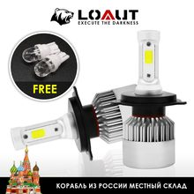 LOAUT S2 H7 H1 H4 9006 9005 H8 H11 H3 H9 LED 72W Automobiles auto Car Headlight 72W 8000LM 6500K COB High Quality Free shipping(China)