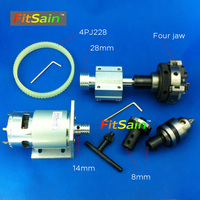 FitSain 775 DC24V 8000RPM Motor Pulley Four Jaw Chuck D 50mm B12 Drill Chuck Mini Lathe