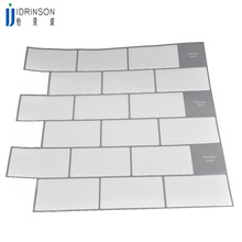 5pcs/bag White large anti tiles self adhesive 3D wallpaper DIY kitchen bathroom decorative wall tiles white subway
