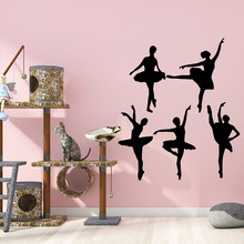 Hot Sale dancer Wall Stickers Home Furnishing Decorative Sticker Removable Wallpaper Living Room Decoration