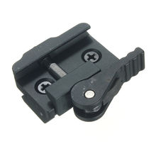 Tactical QD 3/5″ Quick Release Scope Mount Adapter 20mm Rail Picatinny Weaver