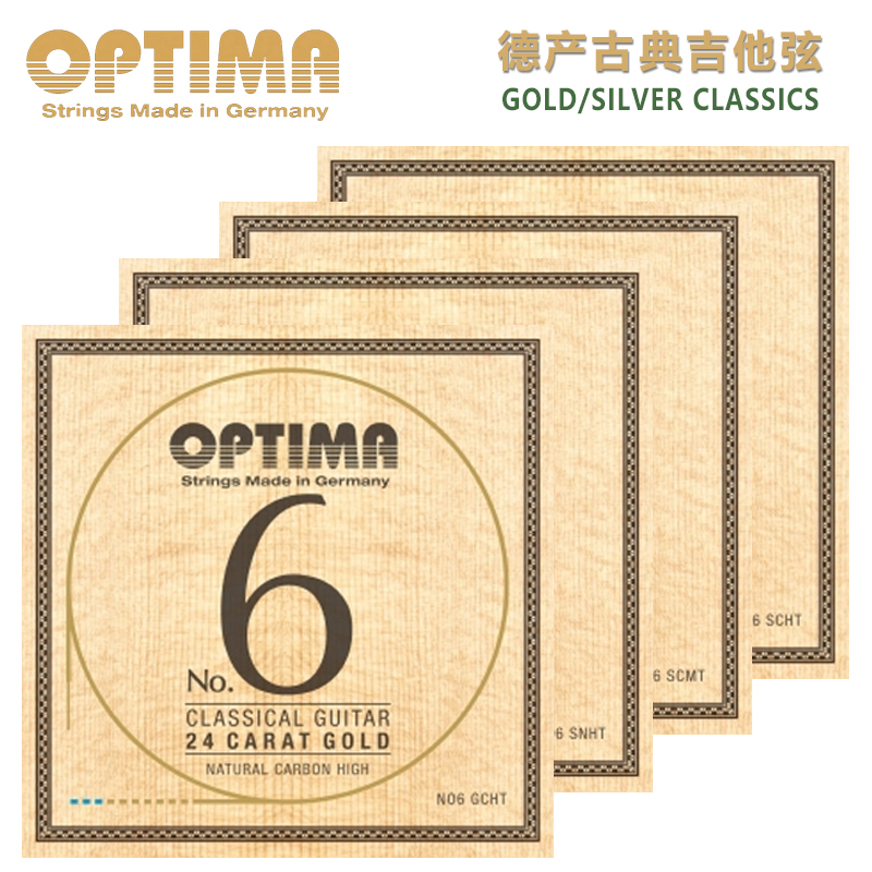 OPTIMA NO.6 24K Gold and Silver Classical Guitar Strings augustine regal blue high tension classical guitar strings
