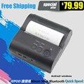 JP-80LYA freeshipping 80mm Impresora Térmica de Recibos Portátil Móvil Android Impresora Bluetooth Mini Impresora Androide
