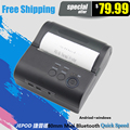 JP-80LYA freeshipping 80mm Mobile Portable Thermal Receipt Printer Android Bluetooth Printer Mini Android Printer