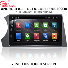 DSP IPS 7 inch screen Android 8.1 4G RAM 64G ROM GPS car multimnedia vedio player no CAR DVD PLAYER For Ssangyong Actyon Kyron