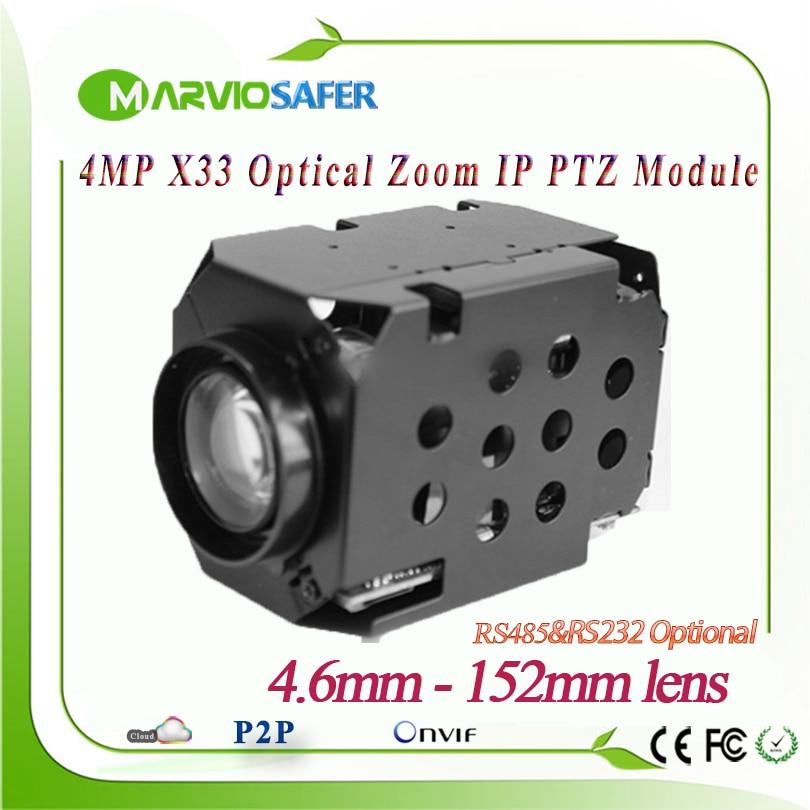 H.265 33X 4MP 1080 p Módulo De Câmera de Rede IP PTZ Zoom Óptico 4.6-152mm Lens RS485/RS232 apoio PELCO-D/PELCO-P Onvif Camara