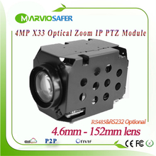 H.265 4MP 1080P IP PTZ Network Camera Module 33X Optical Zoom 4.6-152mm Lens RS485/RS232 Support PELCO-D/PELCO-P Onvif Camara