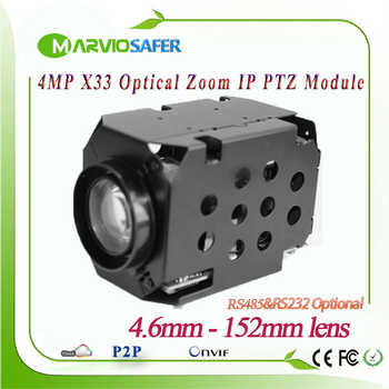 H.265 4MP 1080P IP PTZ Network Camera Module 33X Optical Zoom 4.6-152mm Lens RS485/RS232 Support PELCO-D/PELCO-P Onvif Camara - DISCOUNT ITEM  26% OFF All Category