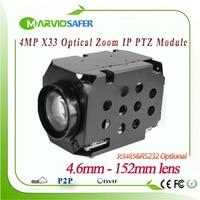 H.265 4MP 1080P IP PTZ Network Camera Module 33X Optical Zoom 4.6 152mm Lens RS485/RS232 Support PELCO D/PELCO P Onvif Camara