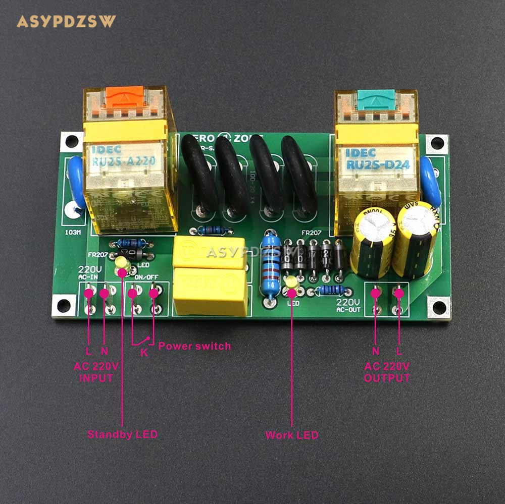 POWER-S.S Class A power amplifier high current power supply delay soft start finished board 20A high power amplifier single bridgerectifier filtering power supply board 25a