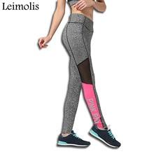 Leimolis High Waist punk rock Harajuku workout push up fitness sexy 3d print gary pink Mosaic leggings women pants