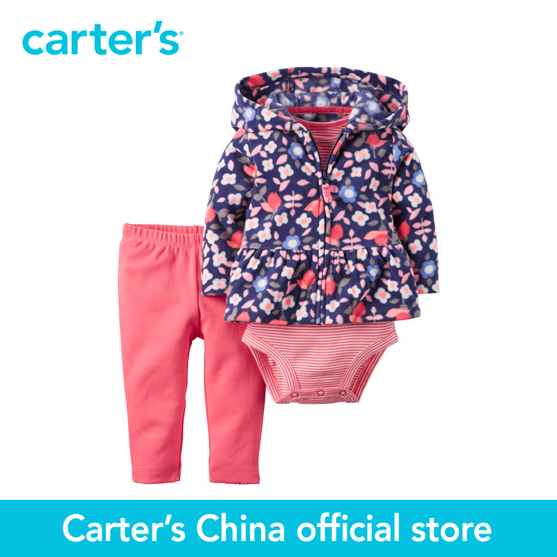 Carter s 3 pcs baby children kids Fleece Cardigan Set 121G757 sold by Carter s China