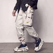 Брюки карго с карманами, мужские Цветные Лоскутные повседневные штаны для бега, модные тактические брюки, уличная одежда в стиле Харадзюку