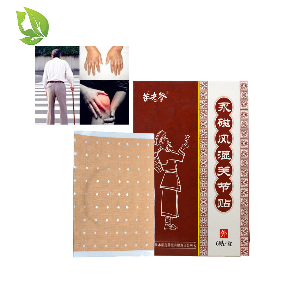 12pcs/2 packs Magnetic Rheumatism Arthritis pain relief patch Joint Knee Pain Relieving  ...