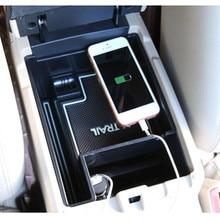 Высокое качество для Nissan X-Trail X Trail T32 Rogue черный Центральный поддон для хранения подлокотник контейнер коробка