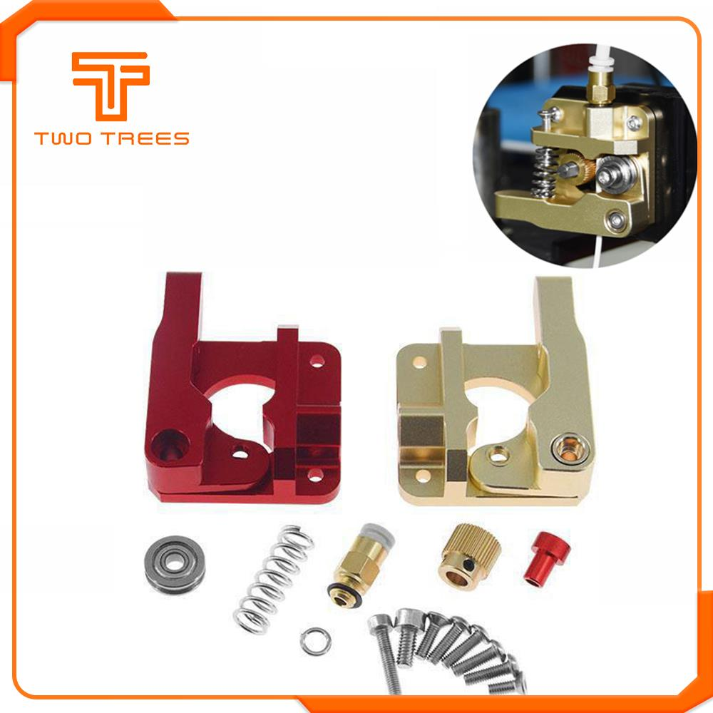 TWO TREES Aluminum Alloy Block Bowden Extruder 1.75MM Filament Reprap Extrusion