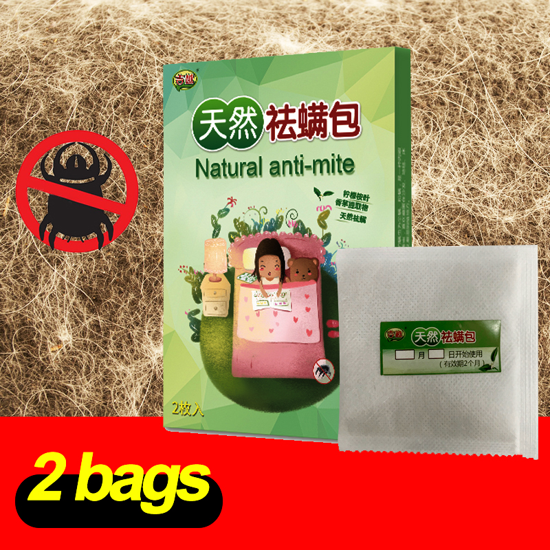 4pcs Anti Mites Spray Pesticides Natural Plant Extract Mites Killer Cleaner Pet Dog Dust Home