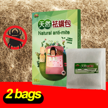 4pcs Anti Mites Spray Pesticides Natural Plant Extract Killer Cleaner Pet Dog Dust Home