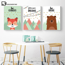 Children Poster Woodland Animal Wall Art Canvas Nursery Quotes Print Decorative Picture Painting Nordic Kid Bedroom Decoration цена