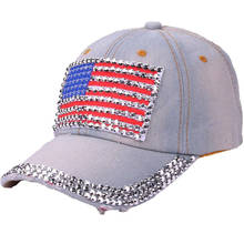 Gorras de béisbol hombres mujeres bandera americana vaqueros Rhinestone  Denim béisbol ajustable Bling sombrero caphip- ddf71d1cba5