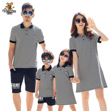 Family Look Girl and Mother Dresses