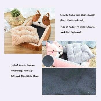 Cute Dog Bed Pad Animal Cartoon Shaped Kennels Lounger Sofa Soft Pet House Dog Bed Mat Big Basket Dog Mattress Pet Supplies 5