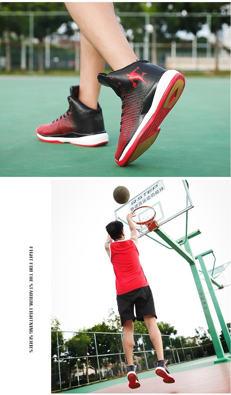 basquete respirável jordan 31 zapatos de baloncesto
