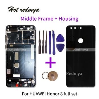 Huawei 社の名誉 8 ミドルフレームハウジングプレートフレームベゼルカバーケース Huawei 社の名誉 8 フレーム + バッテリ裏表紙とツール