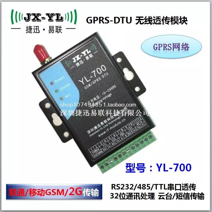 GPRS/DTU Drahtlose modul, RS232/485/TTL serielle passthrough Wolke ...
