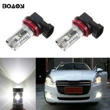 Boaosi 2x H11 белый светодиод 30 Вт туман ДРЛ лампы для Citroen C2 C4 C4L C5 триумф автомобиля стиль