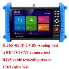 7 inch H.265 4K AHD TVI CVI IP digicam tester Analog CCTV Tester CVBS take a look at monitor with TDR take a look at cable tracer RJ45 cable take a look at