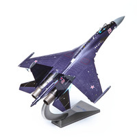 Classic Alloy Toy Model AF1 1:72 Scale SU 35 Figh ter Bomber Mili tary Aircraft Diecast Model for Man Gift,Collection,Decoration