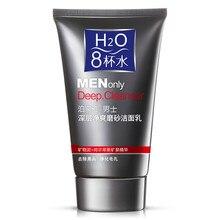 BIOAQUA для мужчин глубокое очищение скраб уход за кожей очищающее Отбеливающее средство для лица контроль масла акне угрей очищающее средство уход за лицом
