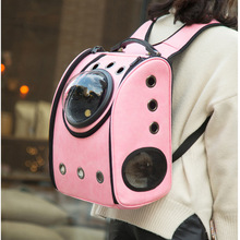 La borsa capsula che trasporta zaino domestico pet traspirante zaino outdoor portatile sacchetto dasyure pet dog pet travel dog carrier