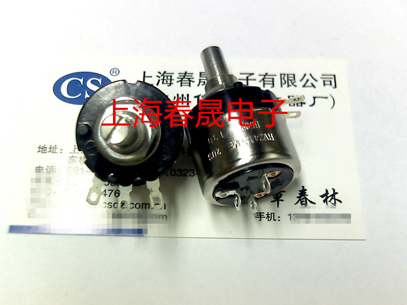 Original new 100% import hot spot (RV24YN ME 20S B502 130) imported switch potentiometer 5K 10K (SWITCH) adjustable potentiometer 5k bochen 3323p 1 502