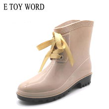 E TOY WORD Fashion short boots female rain Korean butterfly knot with water shoes sets of non-slip