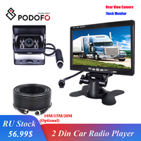 Podofo Vehicle Backup Reverse Camera 4 pin Connector IR Night Vision 7 LCD Color TFT Rear View Monitor for Bus Truck RV Trailer
