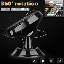 Car Mobile Phone Magnetic Holder 360-Degree Air Outlet